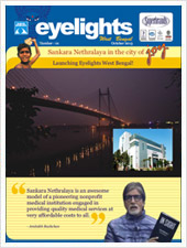 West Bengal Eyelights Issues